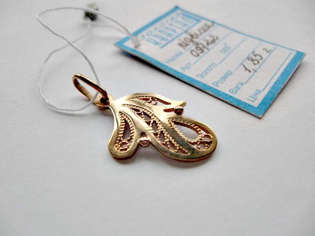 Золотой АЖУРНЫЙ кулон подвеска 1.85 грамма  ЗОЛОТО 585 пробы