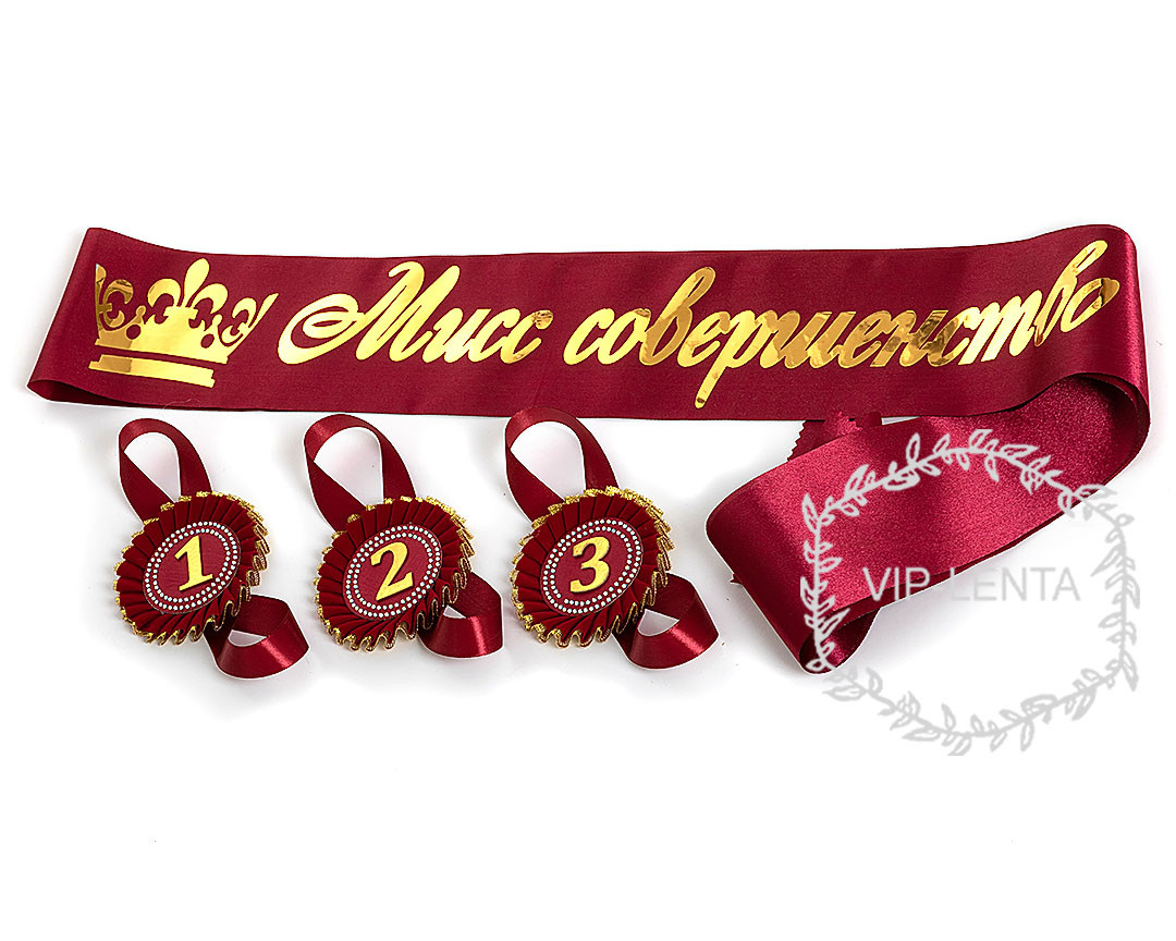 Бордовые ленты Мисс на конкурс красоты с золотом