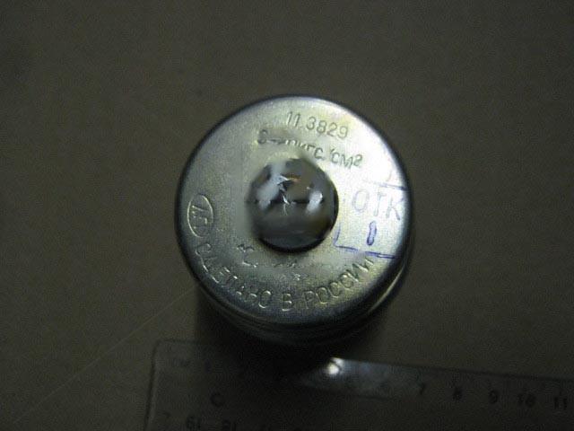 Датчик тиску масла МАЗ, БЕЛАЗ (Володимир). 11.3829010 М