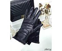 Перчатки женские с перфорацией, фото 1