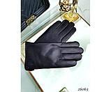Мужские перчатки на кнопке, фото 2