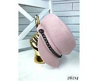 Женская кепи кашемир пудра украшена цепью, фото 1