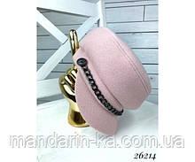 Женская кепи кашемир пудра украшена цепью