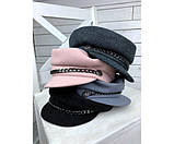 Женская кепи кашемир пудра украшена цепью, фото 3