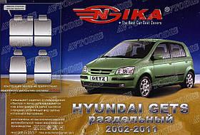 Авточехлы Hyundai Getz 2002-2011 (з/сп.раздельная) Nika