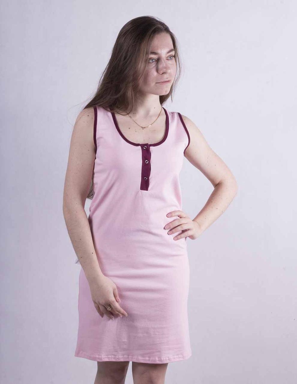 "Ночная рубашка  ""Pink"" р. 42-54"