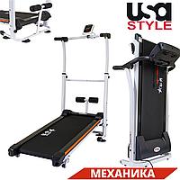 Беговая дорожка USA Style SW-100 для ходьбы и реабилитации