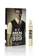 Мужской мини парфюм XY Men 999 5 мл