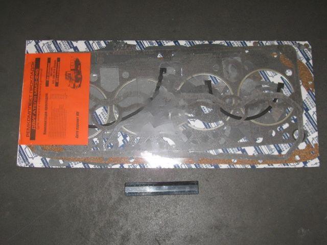 Ремкомплект двигателя ЗИЛ 5301 (полный, прокладки). 245-1000 Р К