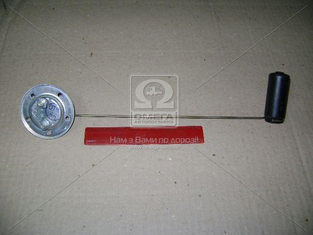 Датчик покажчика рівня палива ГАЗ, ПАЗ (бак 105л) (оригінал ГАЗ). ЫШ2.834.035