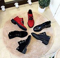 Туфли = Step=, фото 1