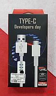 USB кабель (Original) Type-C, з провідністю 2,1А + стабілізатор напруги (товстий, довжина 1,5 м) чорний (778075)