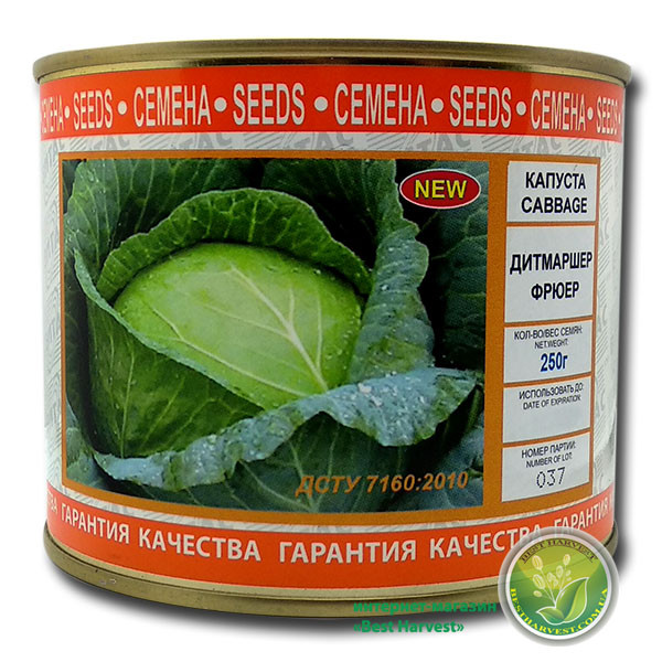 Семена капусты «Дитмаршер Фрюер» 250г (Vitas)