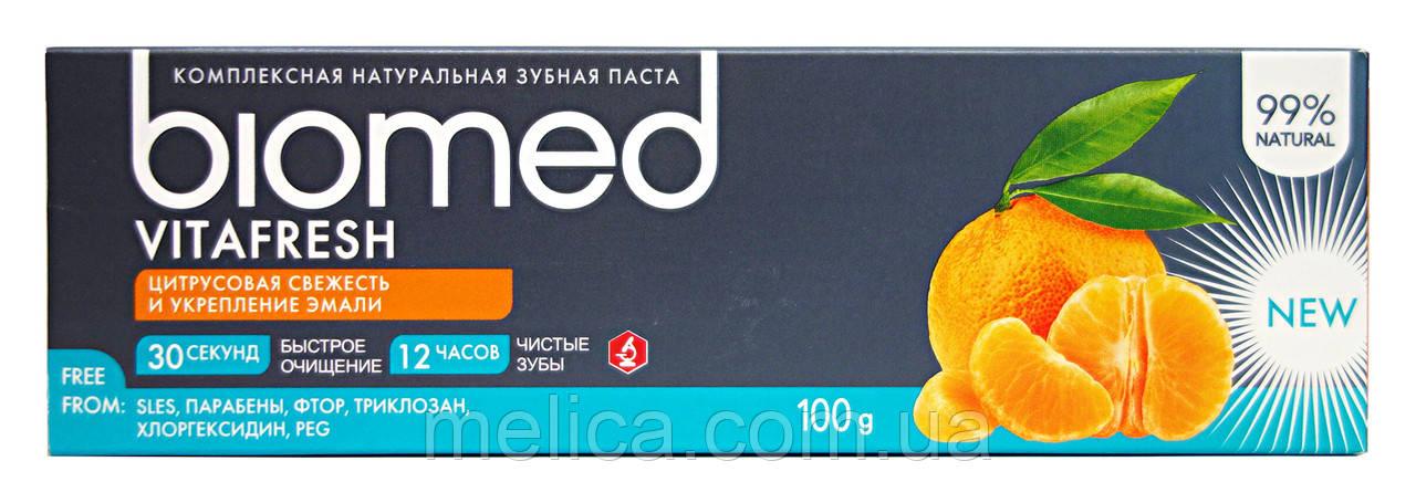 Зубная паста Biomed Vitafresh Цитрусовая свежесть и укрепление эмали - 100 г.