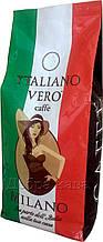 Кофе в зернах Italiano Vero Milano (50% Арабика) 1 кг
