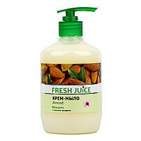 "Fresh Juice Жидкое Крем-мыло ""Миндаль"" Almond 460 мл"