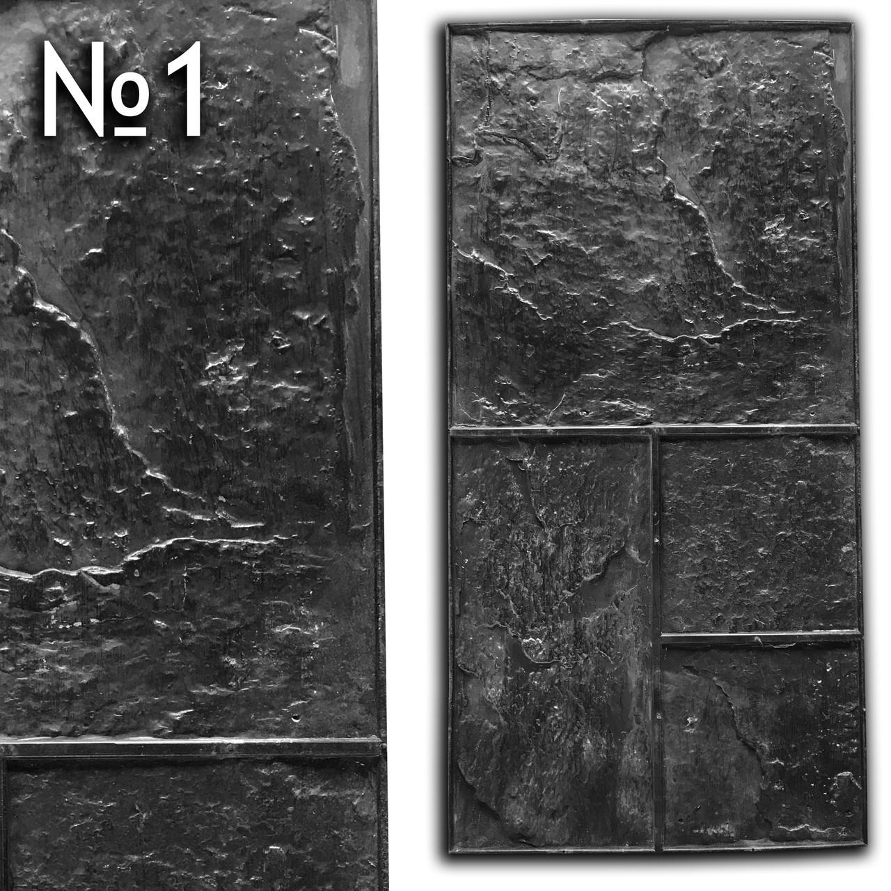 СЛАНЕЦ №1 - штамп 710х350 мм; резиновая форма для печати по бетону; текстура камня на бетоне