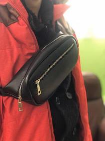 Поясные сумки v.2.0. (кожа)