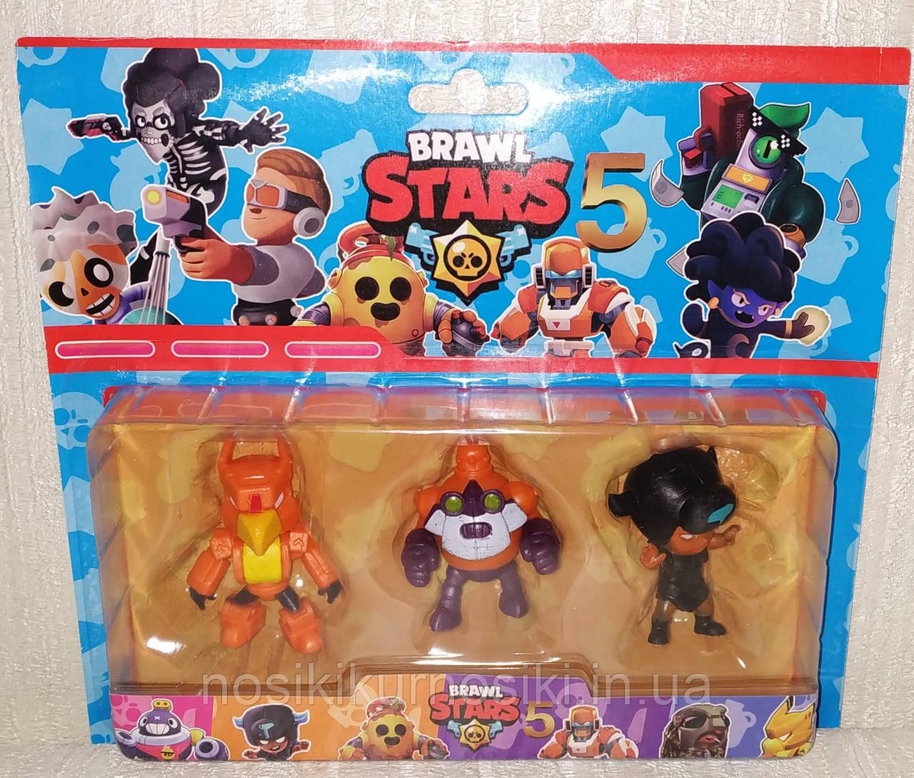 Набір фігурок Бравл Старс (3 шт) герої Brawl Stars, набір 6