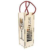 Подарочная винная коробка Восхищение (вертикальная)