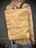 Рюкзак KL1x25 бумага крафт коричневый