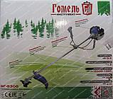 Бензокоса  Гомель БГ-5300, фото 3