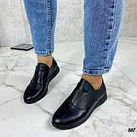 Туфли Yu