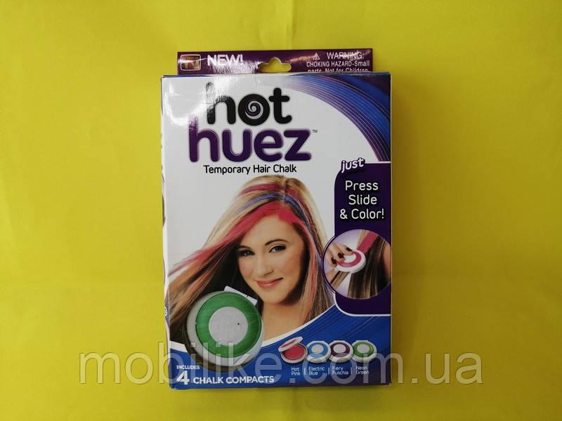 Цветная пудра для украски волос