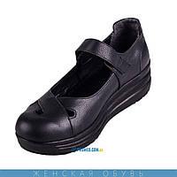 Женские ортопедические туфли 4Rest