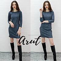 Замшевое асимметричное платье с рукавом три четверти