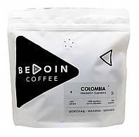 Кофе в зернах свежая обжарка COLOMBIA SUPREMO 250Г