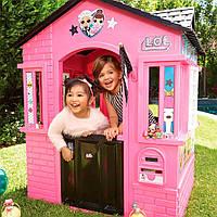 Детский игровой домик Лол Сюрприз Коттедж для игры на улице Little Tikes 650420M