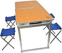 Раскладной стол для пикника со стульями Bonro модель C туристический