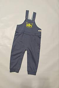 Трикотажные штаны-комбинезон серо-синие Kuniboo (Германия) р.74/80см