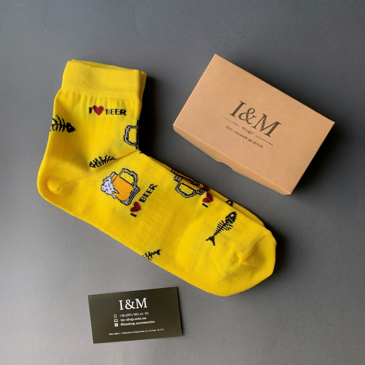 Носки I&M Craft Elegant's желтые с пивом (070375)