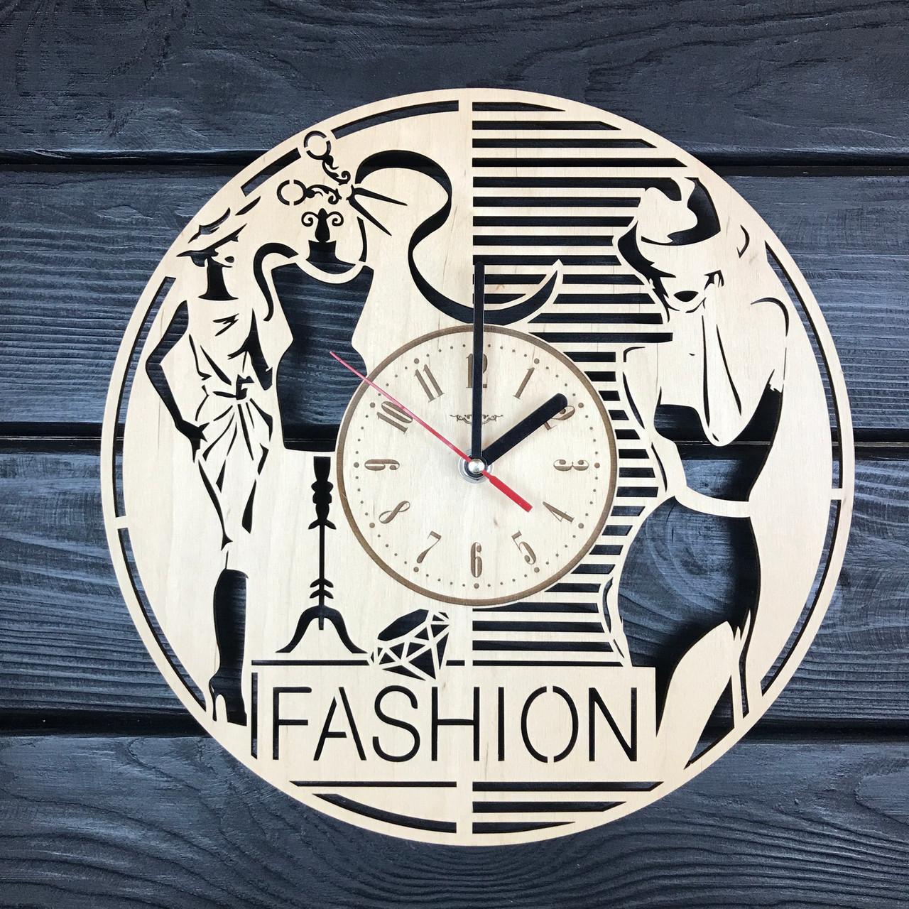 Интерьерные деревянные часы на стену «Мода и стиль»