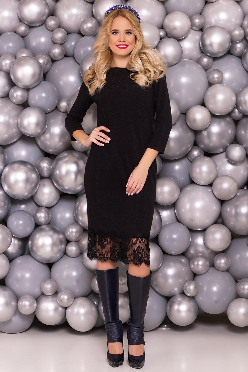Черное платье Фаина