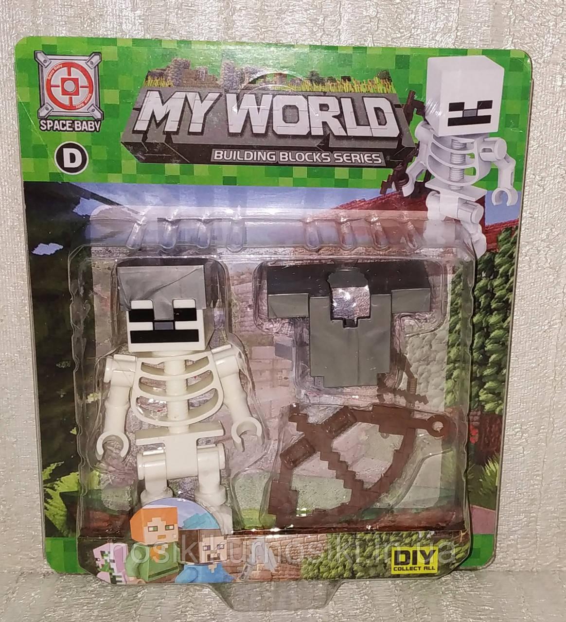 Фигурки Minecraft Герои Майнкрафт — 1 фигурка, аксессуары, SM-2575.3