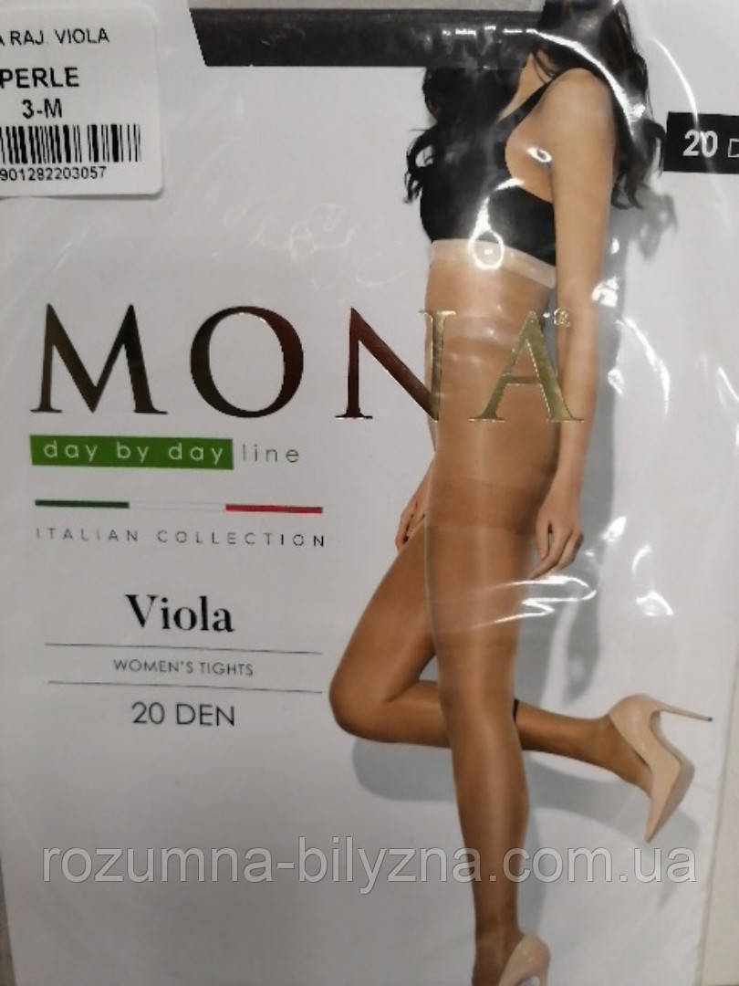 Колготи жіночі VIOLA 20den. ТМ Mona. Італія