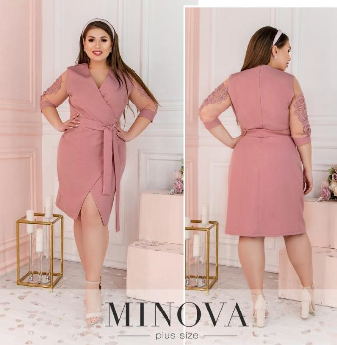 Пудровое платье рукав сетка большого размера Minova Фабрика моды Размеры: 50