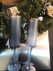 Набор 6 бокалов для шампанского Bailey Bailey Princess Grey 250 мл серый