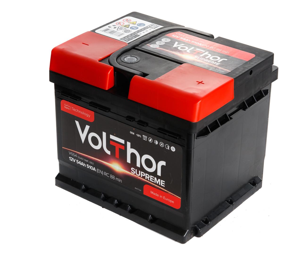 Аккумулятор Volthor Supreme 6СТ-54-АЗ (0)