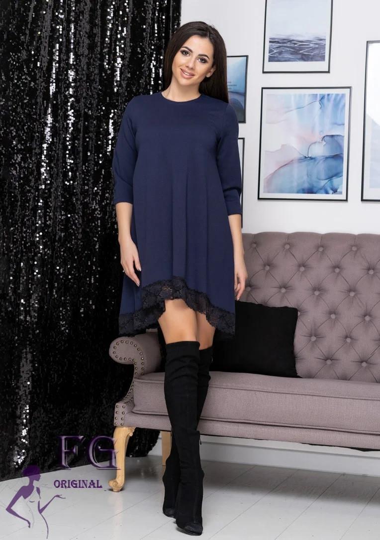 Стильное платье асимметрия свободного кроя с кружевами рукав три четверти темно-синее