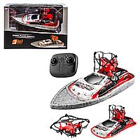 Катер - дрон- машинка - квадрокоптер 3 в 1 на радиоуправлении лодка