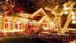 Новогодняя светодиодная гирлянда 300 диодов мульти