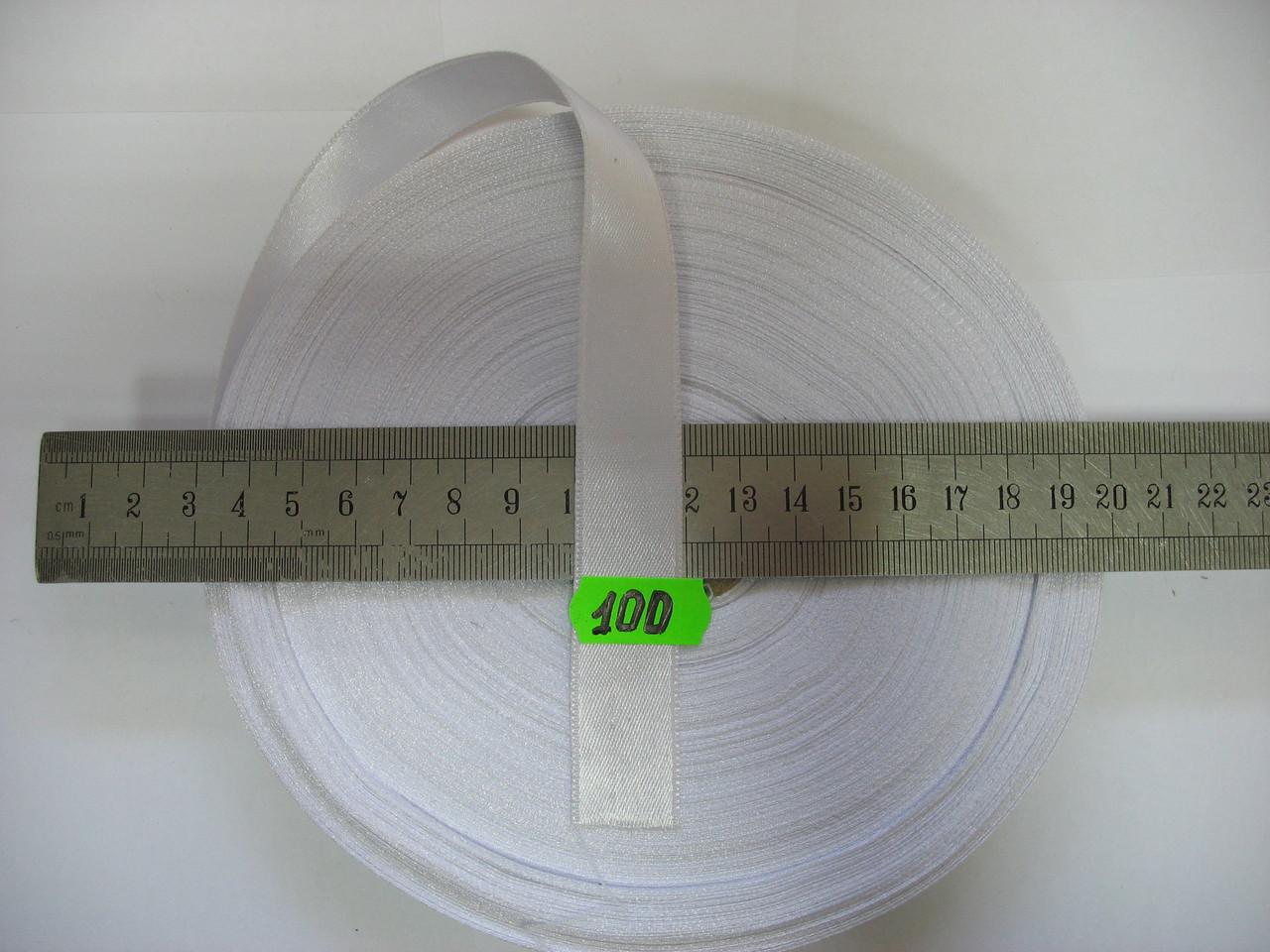 Лента атласная двухсторонняя 20мм, цвет белый, Турция