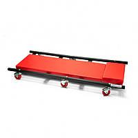 Лежак для механика металлический мягкий