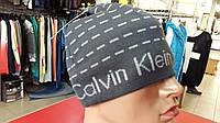 Шапка мужская Celvin Klein Jeans серая