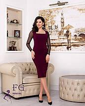 Стильное платье миди облегающее с длинным прозрачным рукавом электрик, фото 3