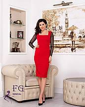 Элегантное платье миди приталенное с длинным прозрачным рукавом марсала, фото 3